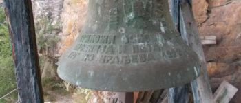Zvono na gornjoj isposnici Sv Save.